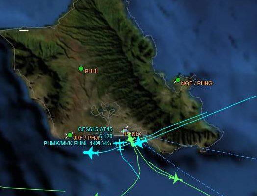 真珠湾、ワイキキビーチ、ダイヤモンドヘッドが見えるのは右?左?
