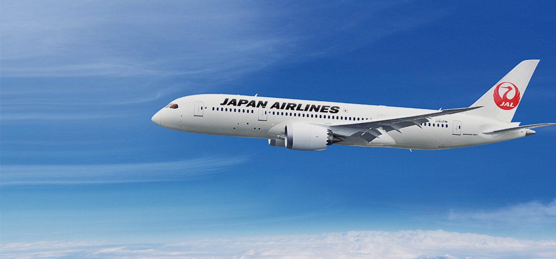 日本航空のビジネスクラス格安ツ...