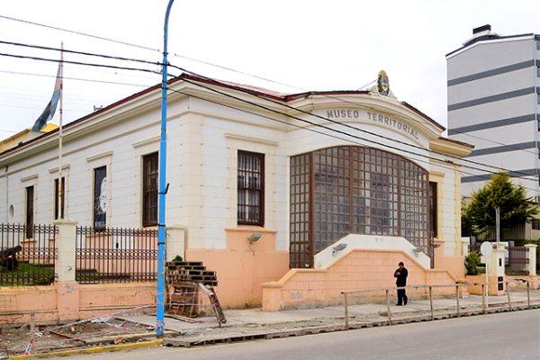 世界の果て博物館