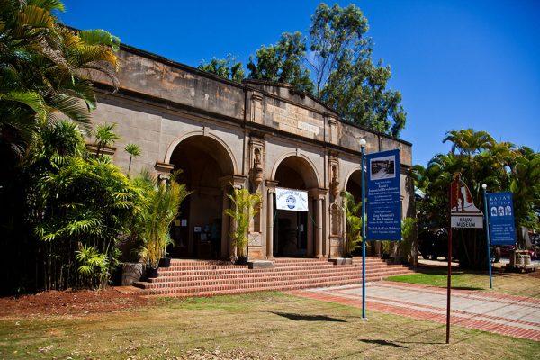 カウアイ博物館