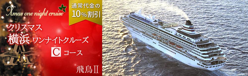 title_171124_asuka