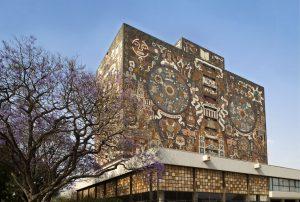 メキシコ国立自治大学の大学都市の中央キャンパス