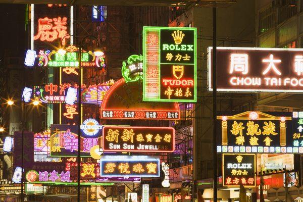 関税も免税もなし!香港の買い物天国へはビジネスクラスで