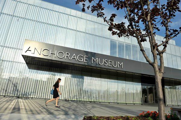 アンカレッジ歴史芸術博物館