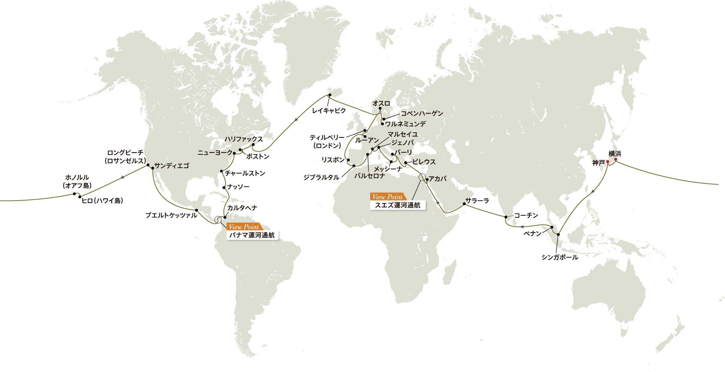 飛鳥Ⅱ2021年世界一周クルーズ航路図