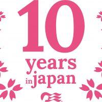 《10:00先行発売開始》【ダイヤモンド・プリンセス 】早くも2023年 日本発着クルーズ スケジュール公開