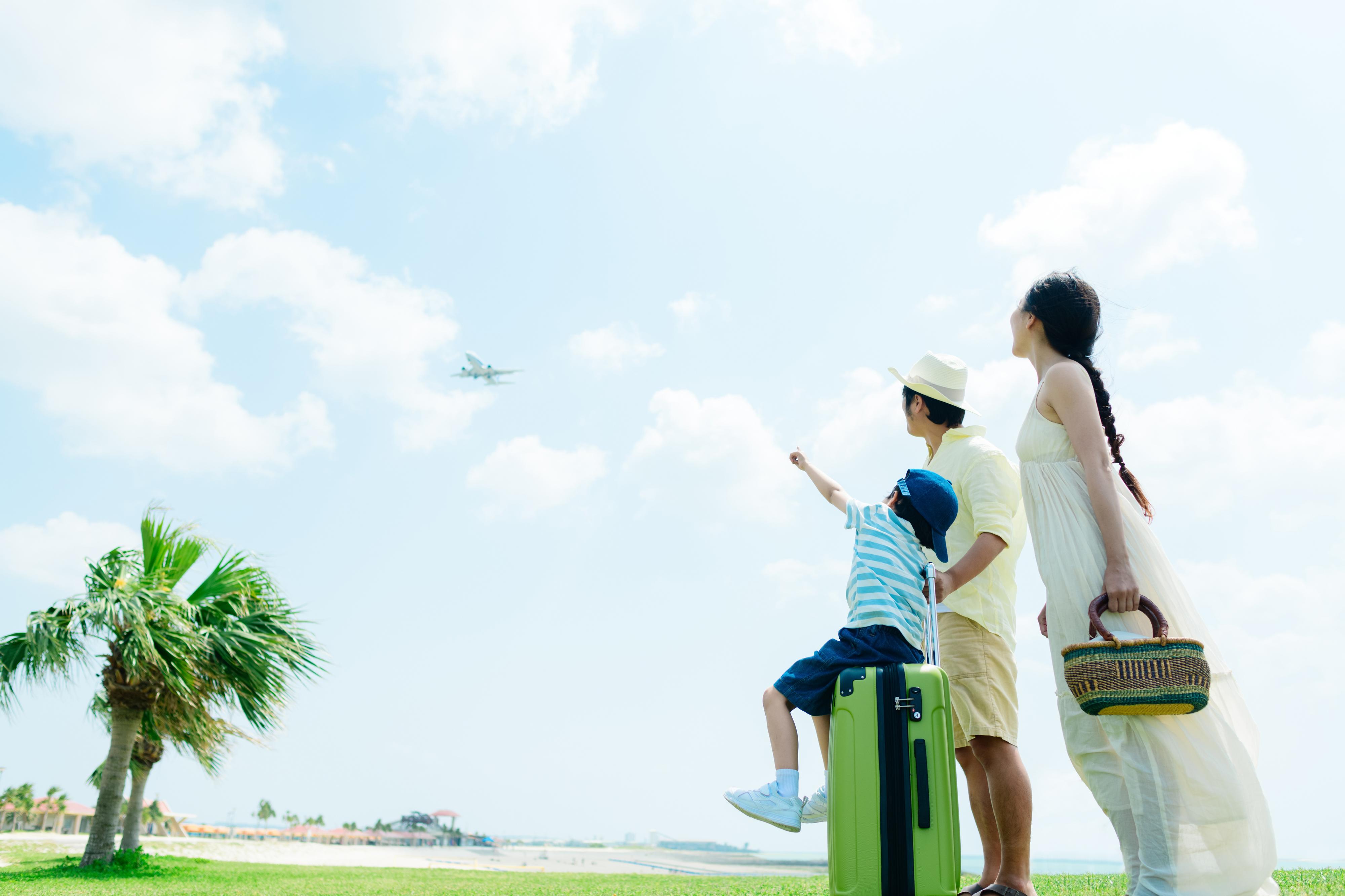 海外家族旅行ガイドサイト