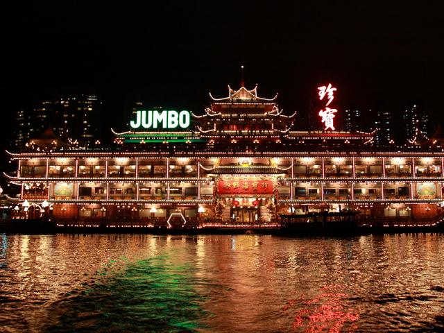 水上レストラン ジャンボ