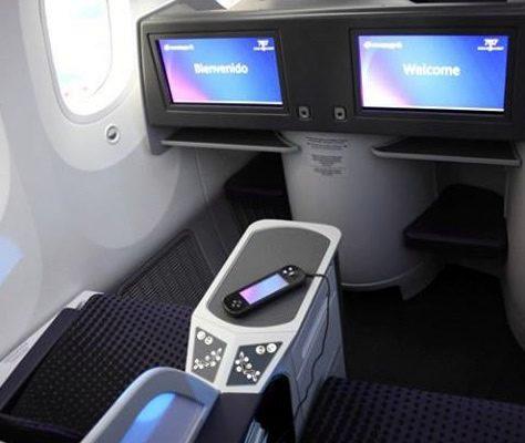 エアロメヒコ航空・ビジネスクラスエンターテインメント